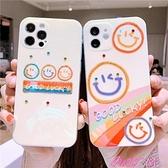 ins風笑臉iphone12手機殼8plus蘋果11卡通xs硅膠max7p軟殼pro JUST M