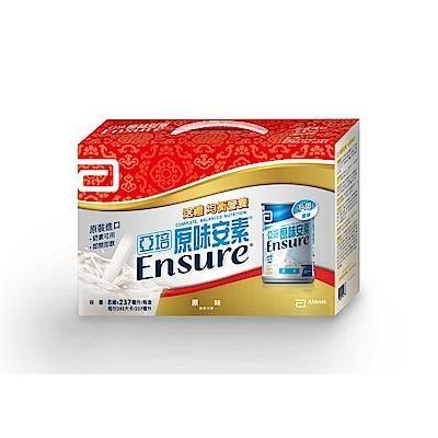 【亞培】安素原味禮盒(8入)