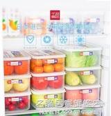 日本進口冰箱收納盒子水果保鮮盒專用廚房長方形食品冷凍密封盒 名購居家