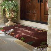 地毯 入戶門地墊墊子門廳入門絲圈大門口入戶家用定制腳墊門墊進門地毯igo igo辛瑞拉