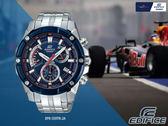 【時間道】CASIO|EDIFICE紅牛聯名款賽車三眼計時腕錶/藍面藍框鋼帶 (EFR-559TR-2A)免運費