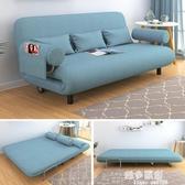 折疊沙發床 億家達可折疊沙發床小戶型客廳雙人沙發折疊床兩用多功能 DF 維多