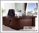 {{ 海中天休閒傢俱廣場 }} G-33 辦公桌系列 670-5 華倫胡桃5.8尺主桌(不含活動櫃.長櫃)