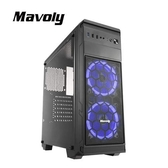 Mavoly 松聖 芭樂 USB3.0 黑化機殼-黑