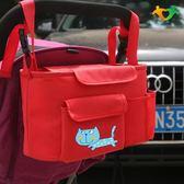 嬰兒車收納袋 嬰兒推車掛袋 嬰兒車掛包袋 紙尿褲奶瓶收納包 推車掛包 嬰兒車包 快樂母嬰