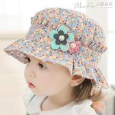 女寶寶帽子春秋季公主可愛女孩薄款太陽帽夏天遮陽帽嬰兒漁夫帽男