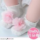 甜美女童立體花朵造型襪 短襪