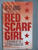 【書寶二手書T8/原文小說_NEN】Red Scarf Girl_Jiang