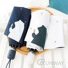 松熊 熊熊 三折自動傘 8骨 晴雨傘 迷你黑膠傘 超輕 防曬 遮陽 自動 兩用折疊雨傘