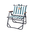 [Snowline] 平板鋁合折收椅 木扶手 條紋藍 (SN95ULC004-SB)