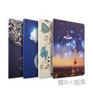 2021蘋果iPad Air2保護套a1566平板電腦Air1殼ipad5/6全包防摔  『喜迎新春』