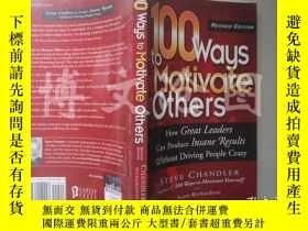 二手書博民逛書店100罕見Ways to Motivate Others【大32