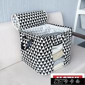 棉被收納袋簡約可視衣物整理箱布藝衣櫃儲物袋衣物收納袋KLBH3987611-16【新年熱歡】