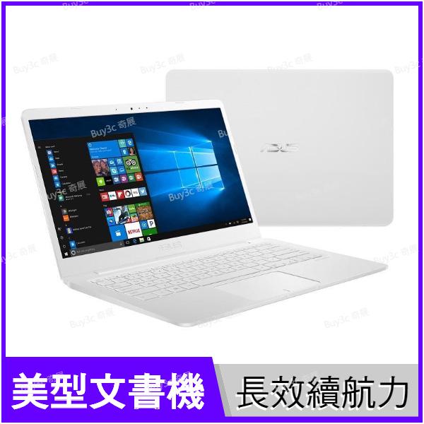 華碩 ASUS E406MA-0123GN4100 天使白【N4100/14吋/SSD/輕薄/四核心/文書/intel/筆電/Win10 S/Buy3c奇展】E406M