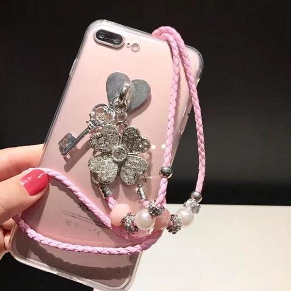 蘋果 APPLE iPHONE8 Plus iPHONEX 幸運草 氣墊空壓殼 手機殼 軟殼 保護殼 手機軟殼 掛繩 蘋果手機殼
