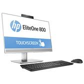 HP 企業旗艦商用機 (ELITE800G3AIO-I77700-W10)