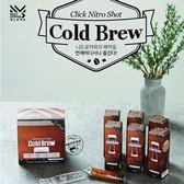 【cold brew】 氮氣咖啡(11ml)