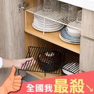 層架 置物架 伸縮款 收納架 瀝水架 整理架 調味瓶架 碗碟架 鐵藝 分層置物架 【N096】米菈生活館