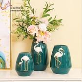 美式家居玄關陶瓷花瓶擺件客廳插花餐桌裝飾品創意電