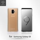 【默肯國際】 Metal Slim 三星 Samsung Galaxy S9  透明TPU空壓殼 防摔 軟殼 手機保護殼 清水套 果凍套