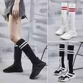 網紅襪子鞋針織彈力鞋高幫鞋學院風女鞋平底長筒鞋 盯目家