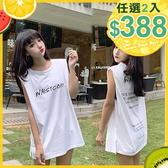 任選2件388背心韓版寬鬆bf風中長版條紋無袖T恤背心【08G-A0448】