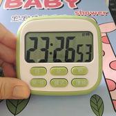 24小時學習計時器廚房提醒器定時器廚房倒計時器秒表大屏時鐘磁鐵      蜜拉貝爾