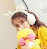 耳罩 耳包護耳朵套女耳暖男耳捂耳帽保暖韓版冬季冬天可愛兒童 DR7358【Rose中大尺碼】