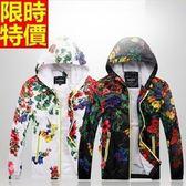 防曬外套(單件)-抗UV精美花卉舒適輕盈男女款外套2色67v26【巴黎精品】