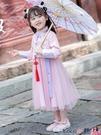 熱賣兒童漢服 女童漢服套裝春裝兒童超仙古裝襦裙中國風唐裝小女孩公主連身裙秋 coco