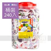 【晶晶】綜合冰棒糖,240支/桶