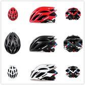 Bikeboy騎行頭盔一體成型男女山地公路自行車頭盔騎行裝備安全帽【叢林之家】