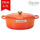 Le Creuset 新款橢圓形鑄鐵鍋 湯鍋 燉鍋 炒鍋 29cm 4.7L 火焰橘 法國製