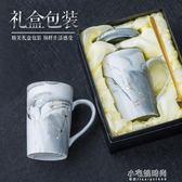 創意北歐ins陶瓷杯子個性潮流家用水杯星座男馬克杯帶蓋勺咖啡杯『小宅妮時尚』