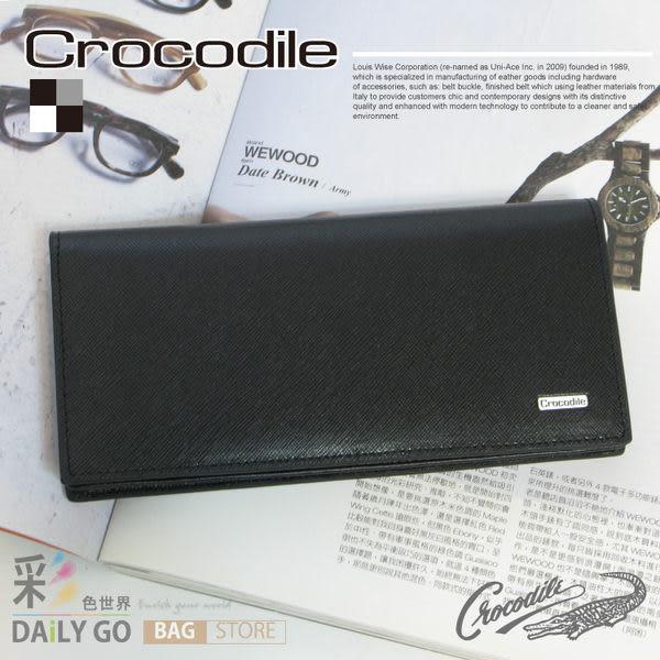 Crocodile鱷魚皮夾真皮長夾男夾皮包-長皮夾0103-59101黑