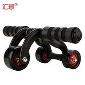健腹輪三輪腹肌輪滑輪軸承設計靜音收腹滾輪健身器材家用 最後一天85折