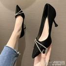 鞋子女2020秋季新款時尚水鉆尖頭高跟鞋細跟網紅百搭法式淺口單鞋『新佰數位屋』