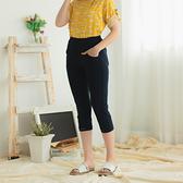 【中大尺碼】MIT貓咪造型薄布中褲