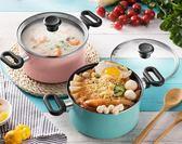 新品電磁爐通用煮粥湯鍋LVV1916【KIKIKOKO】