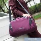 大容量旅行包 新款健身運動包男女旅行包大容量短途單肩斜跨手提旅游包小行李袋 快速出貨