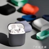 保護套耳機蘋果液態矽膠無線2超薄(快速出貨)