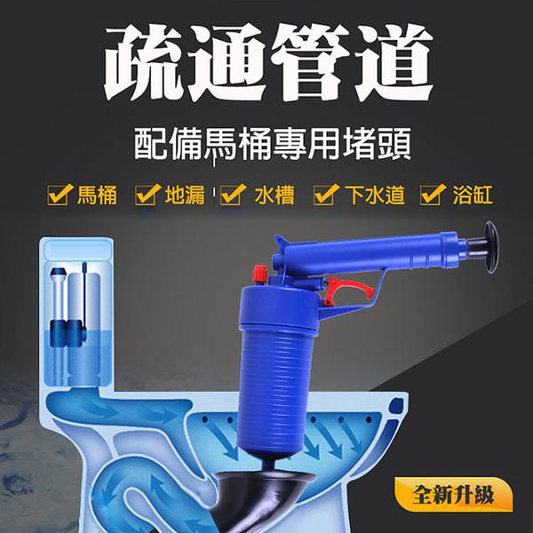 【JAR嚴選】下水道管道馬桶水管阻塞疏通神器單