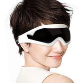 眼部按摩器 USB眼部按摩器護眼神器震動眼睛按摩儀眼保儀眼罩 米蘭街頭