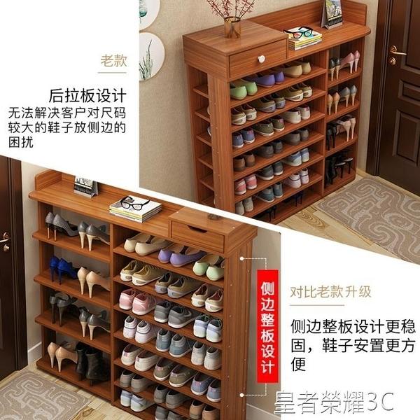鞋櫃 鞋架多層簡易門口家用經濟型鞋櫃省空間仿實木功能防塵收納鞋架子YTL