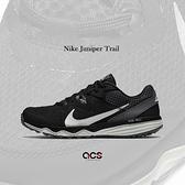 Nike 越野跑鞋 Juniper Trail 黑 白 男鞋 慢跑 戶外 高抓地力 穩定【ACS】 CW3808-001