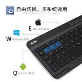 BOW航世無線手機藍芽鍵盤 安卓蘋果ipad平板電腦迷你小鍵盤通用薄 玩趣3C