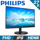 【南紡購物中心】PHILIPS 271V8 27吋 IPS FHD寬螢幕