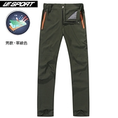 [UF72]UF-D801男(軍綠)彈性戶外郊山褲/抗UV防潑超涼冰晶絲速乾超耐磨抗污透氣