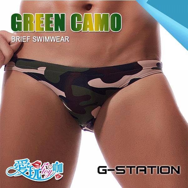 日本 G-STATION 迷彩系列低腰性感三角泳褲 CAMOUFLAGE BRIEF SWIMWEAR 今夏絕對性感的代言人