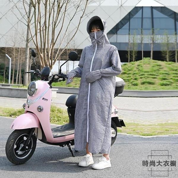 騎車防曬衣女防曬服防紫外線大碼開衫外套長款遮陽衫夏季【時尚大衣櫥】
